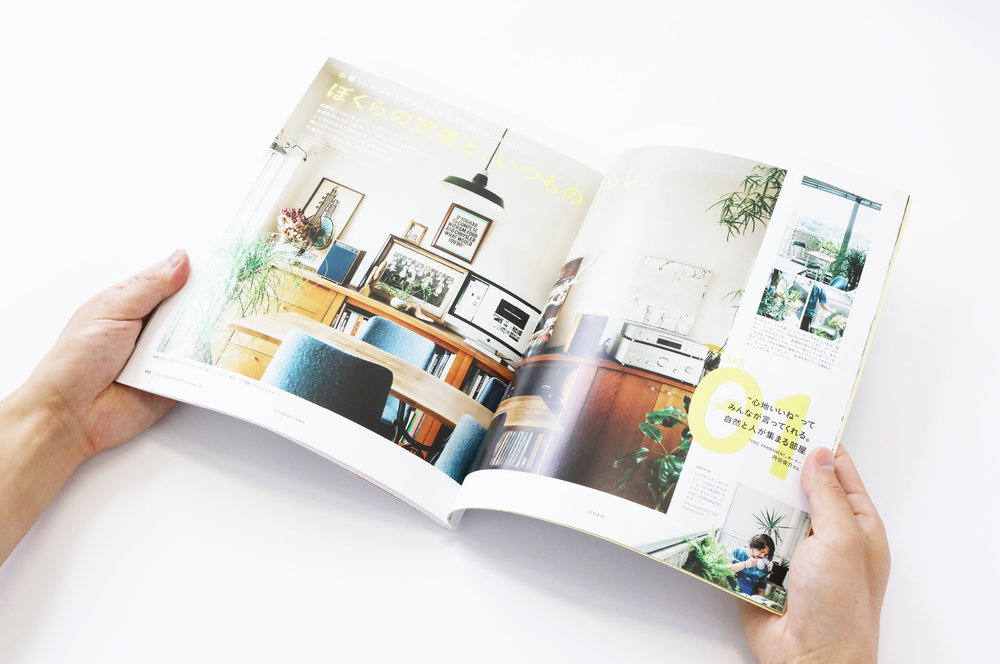 stylebook5.jpg