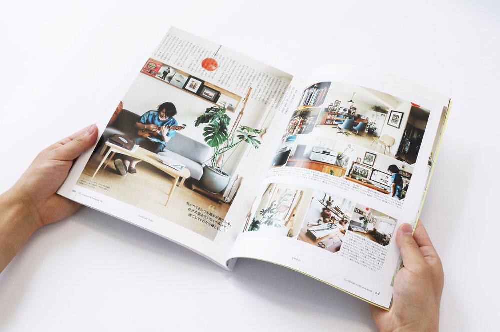 stylebook6.jpg