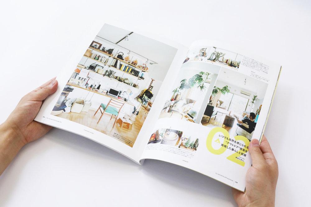 stylebook7.jpg