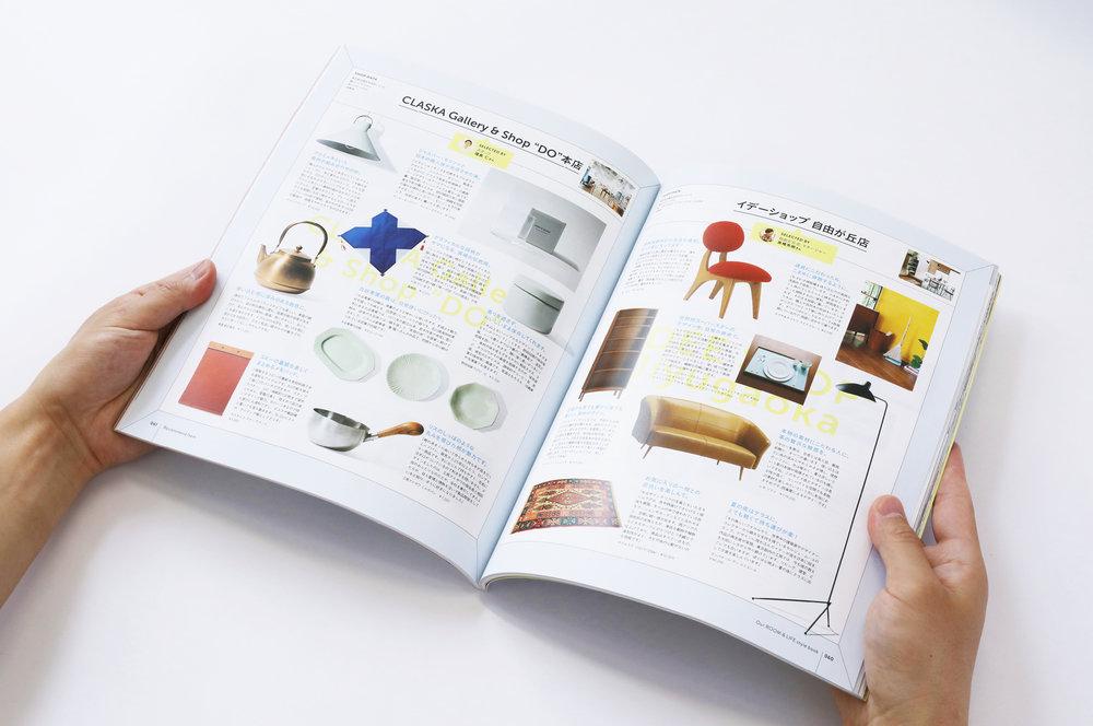 stylebook17.jpg