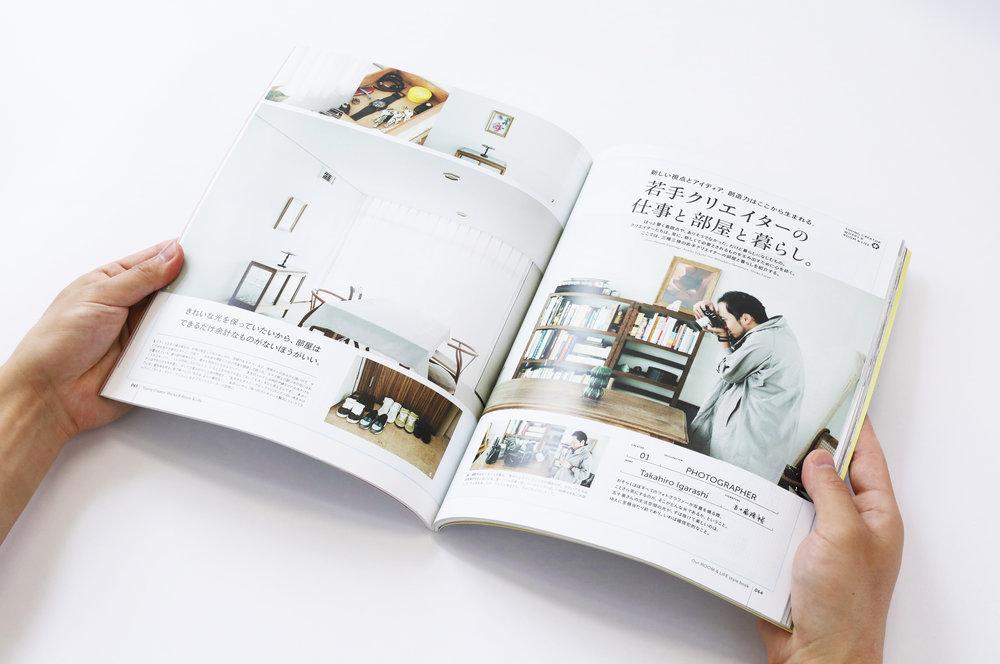 stylebook18.jpg