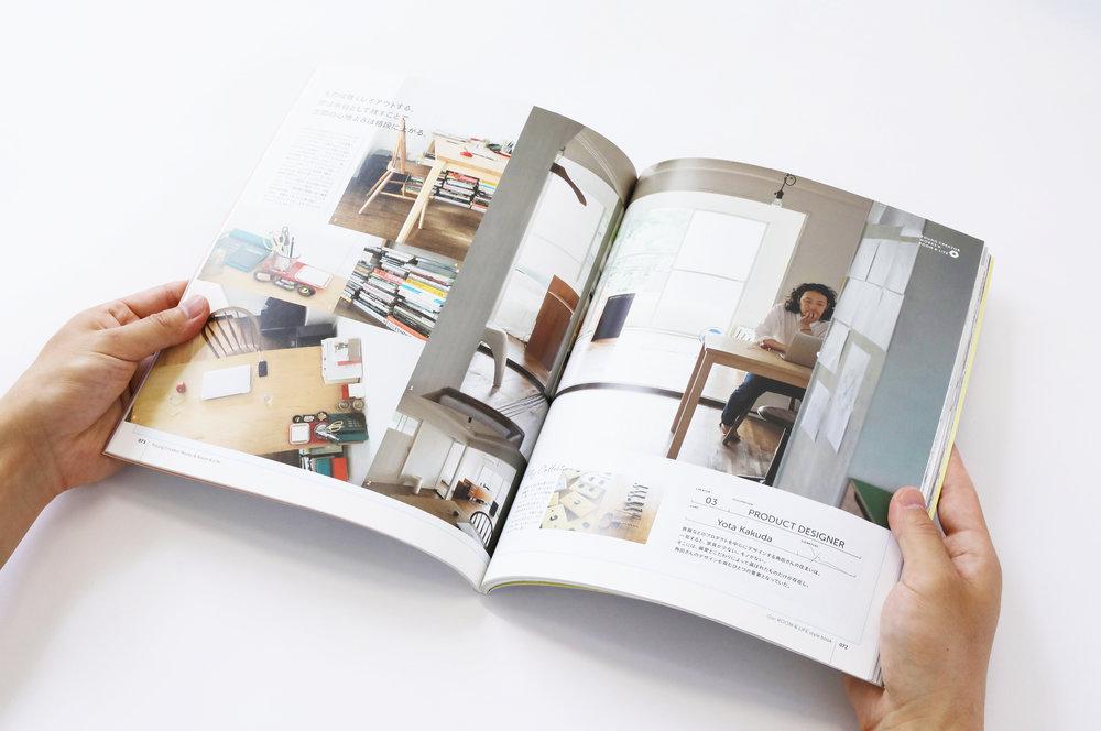 stylebook21.jpg
