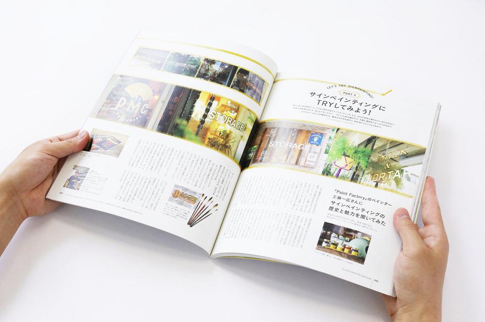 stylebook27.jpg