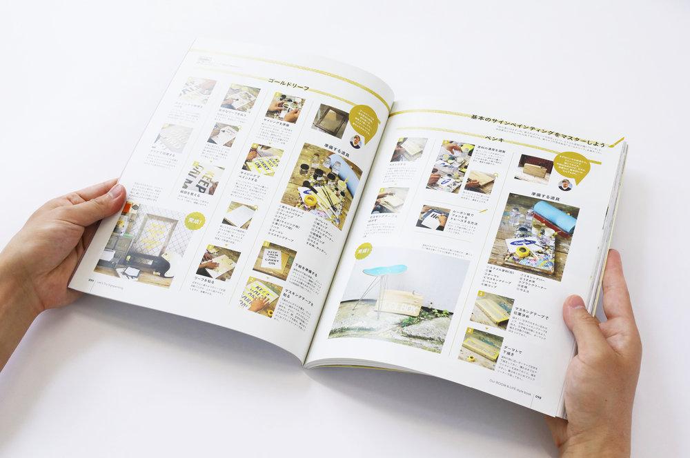 stylebook28.jpg