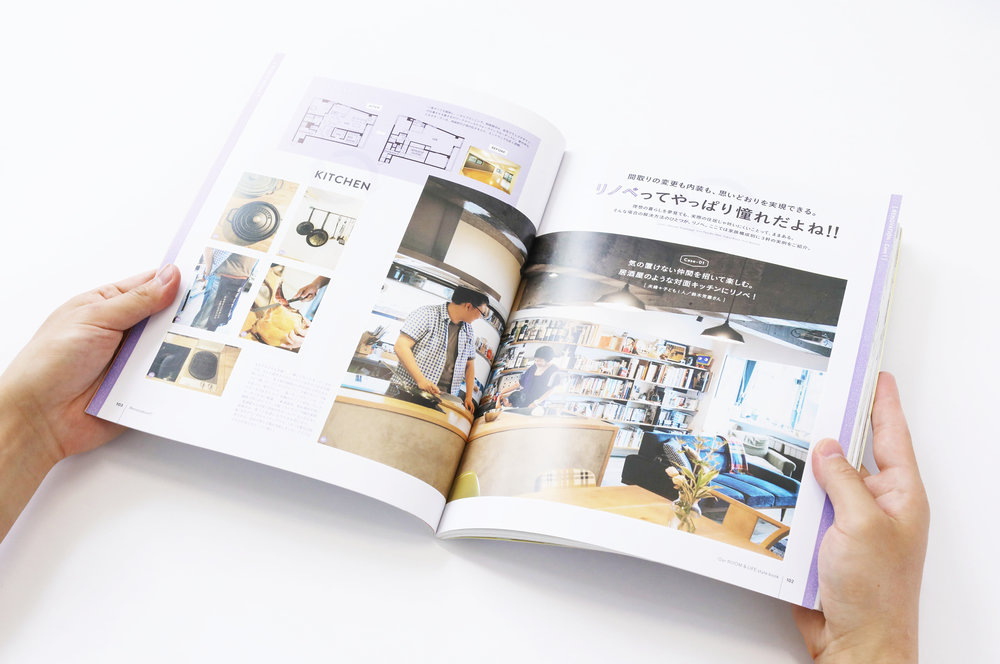 stylebook30.jpg