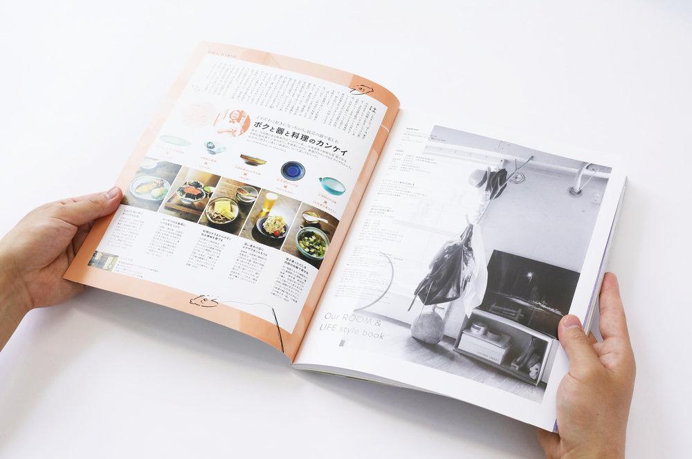 stylebook33.jpg
