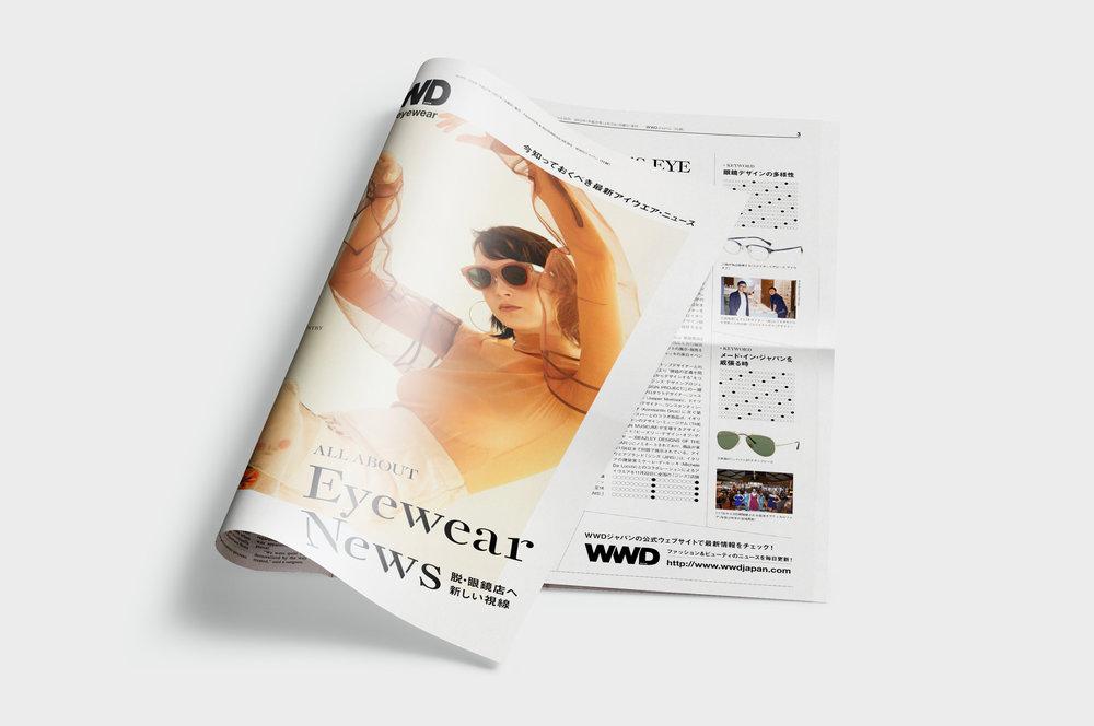 WWD_eyewear.jpg