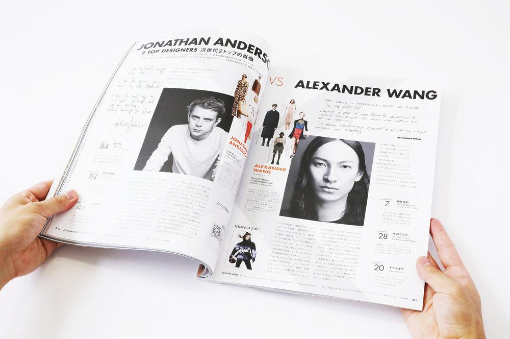 WWD_magazine5.jpg