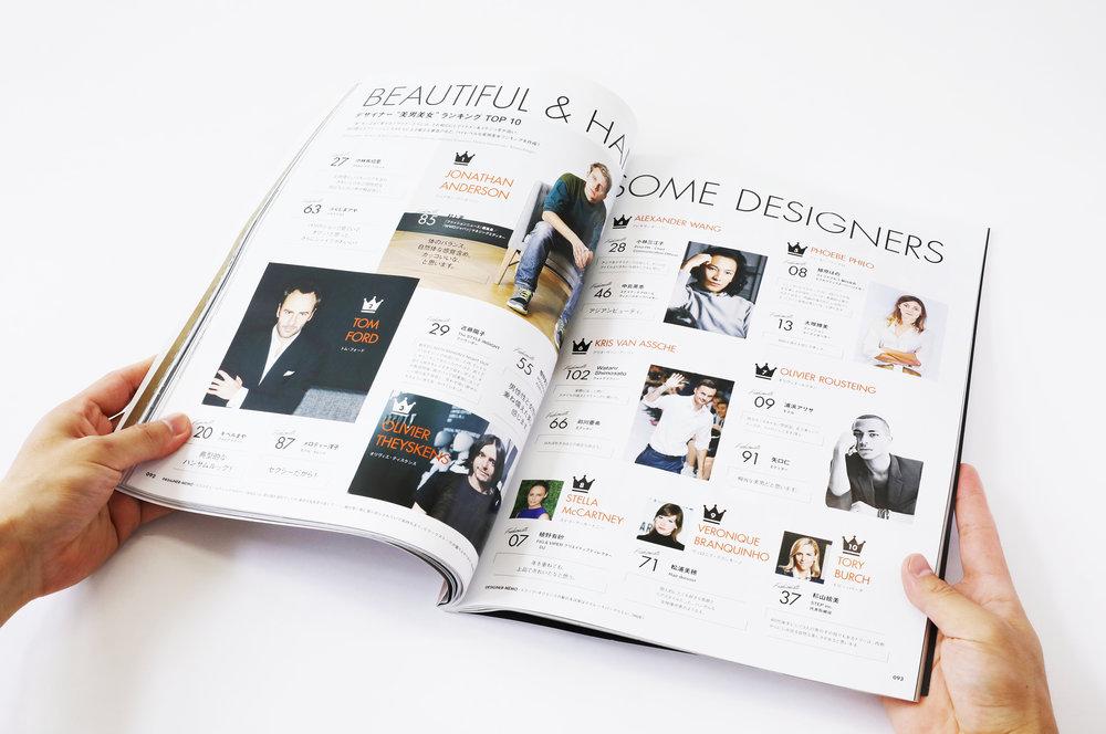 WWD_magazine6.jpg