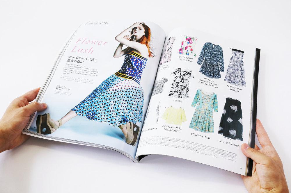 WWD_magazine10.jpg