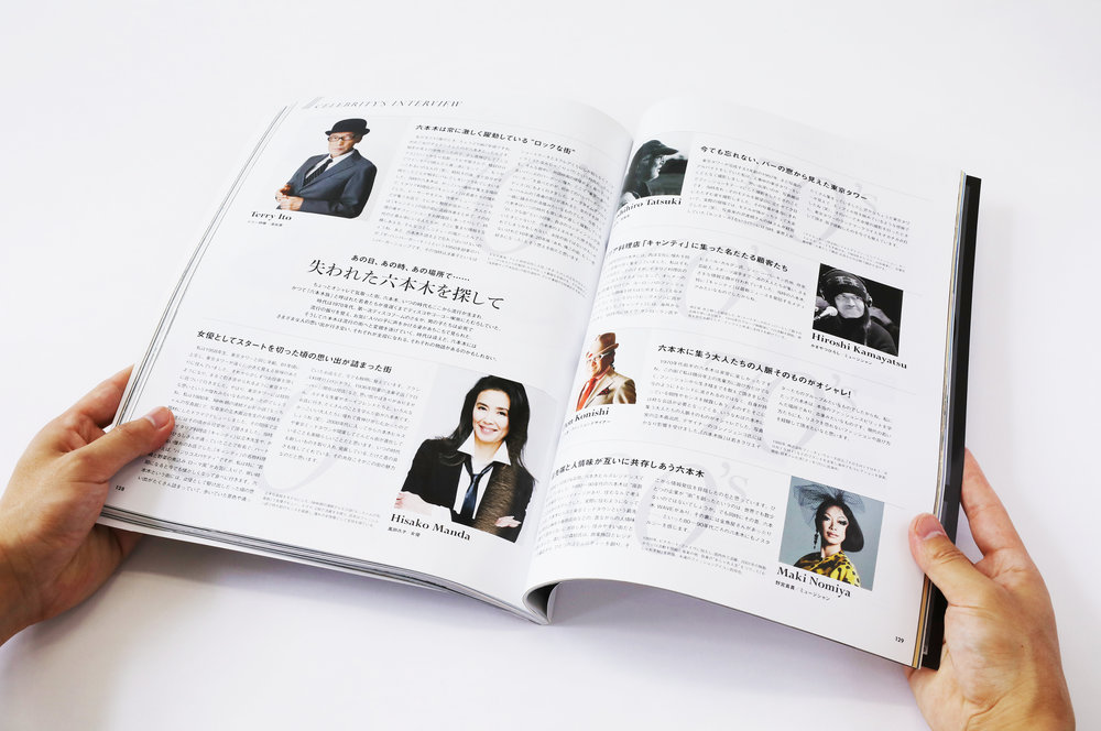 WWD_magazine14.jpg