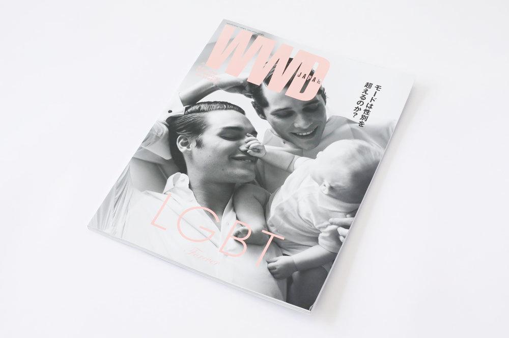 WWD_magazine17.jpg