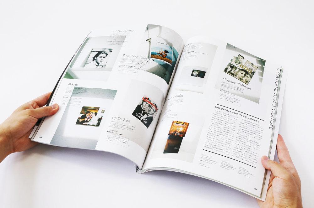 WWD_magazine19.jpg