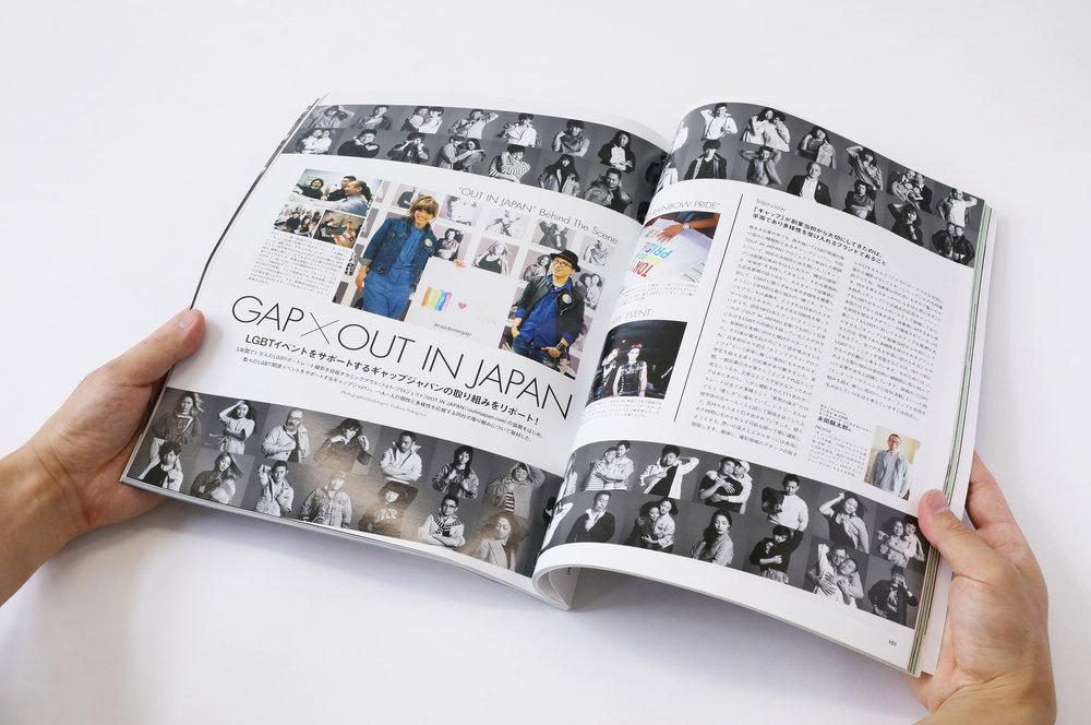 WWD_magazine24.jpg