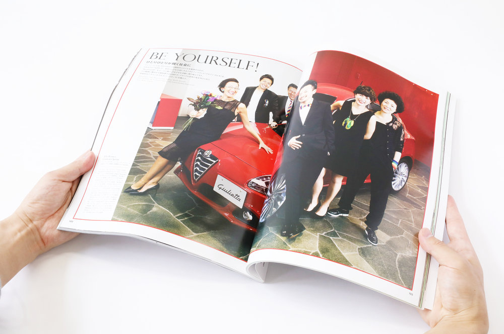 WWD_magazine25.jpg