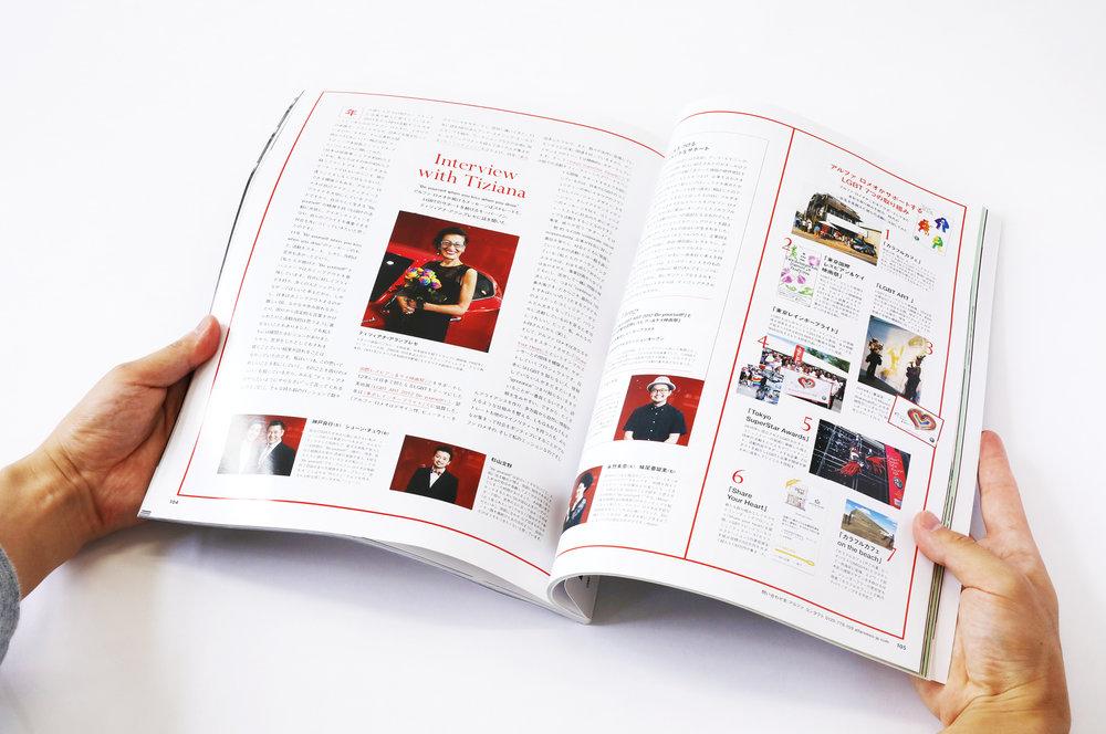 WWD_magazine26.jpg