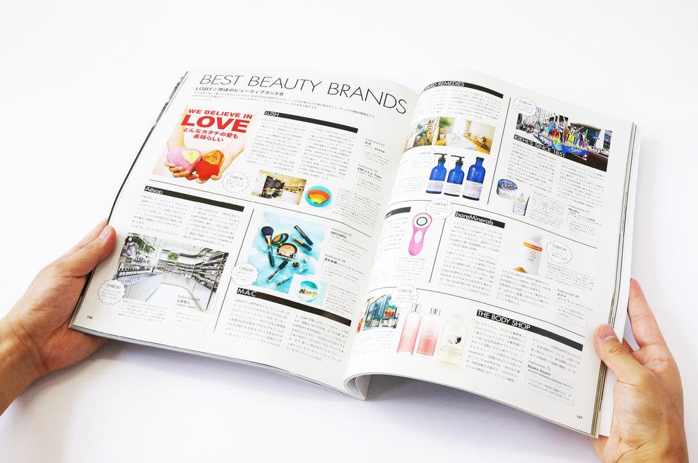WWD_magazine27.jpg