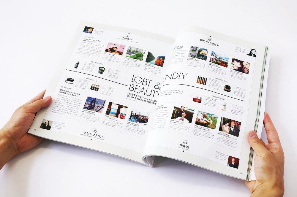 WWD_magazine28.jpg