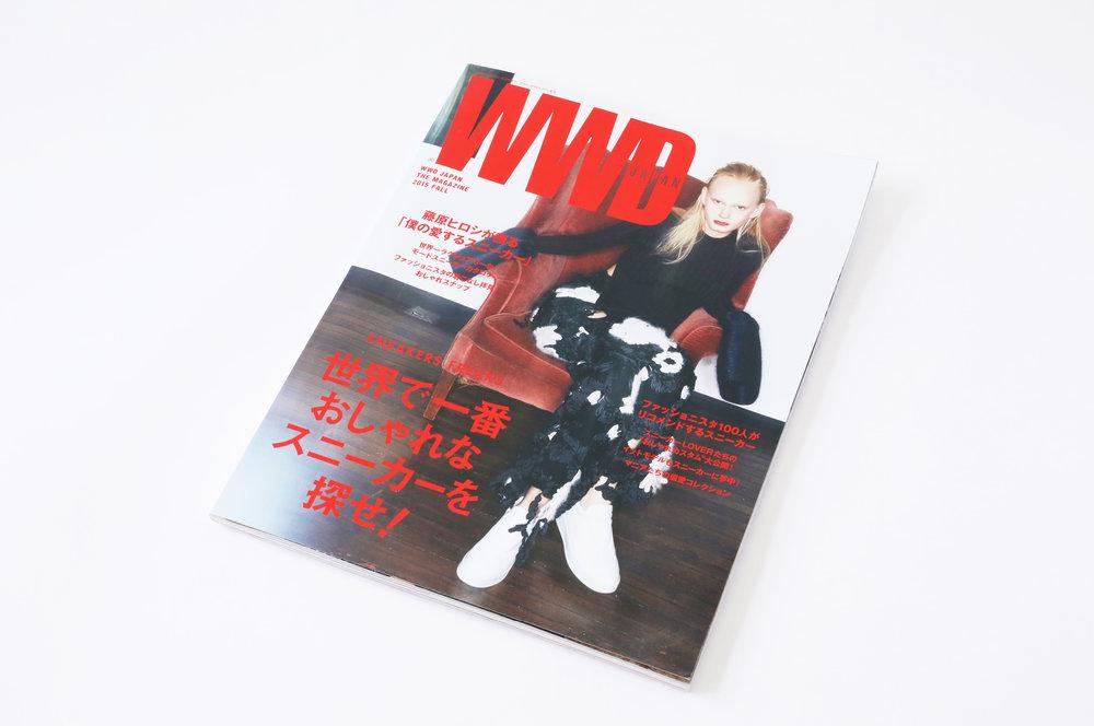 WWD_magazine29.jpg