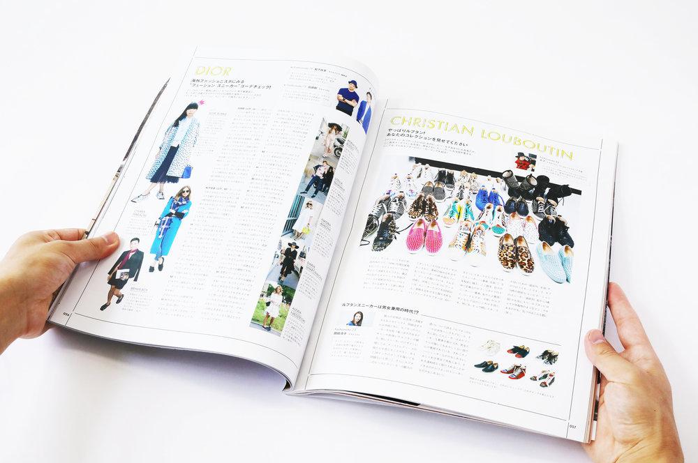 WWD_magazine33.jpg