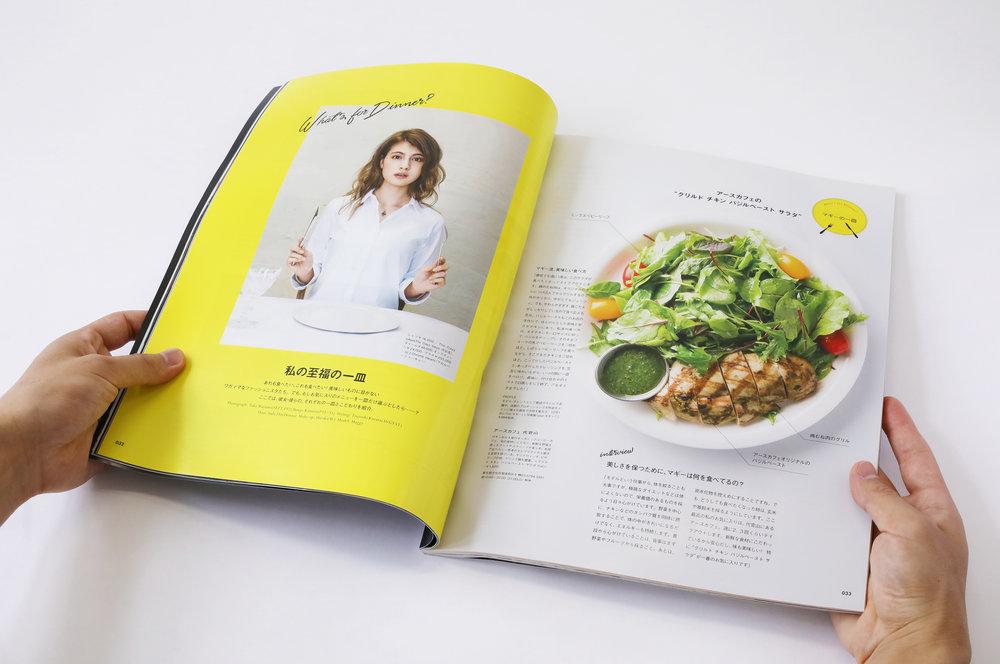 WWD_magazine40.jpg
