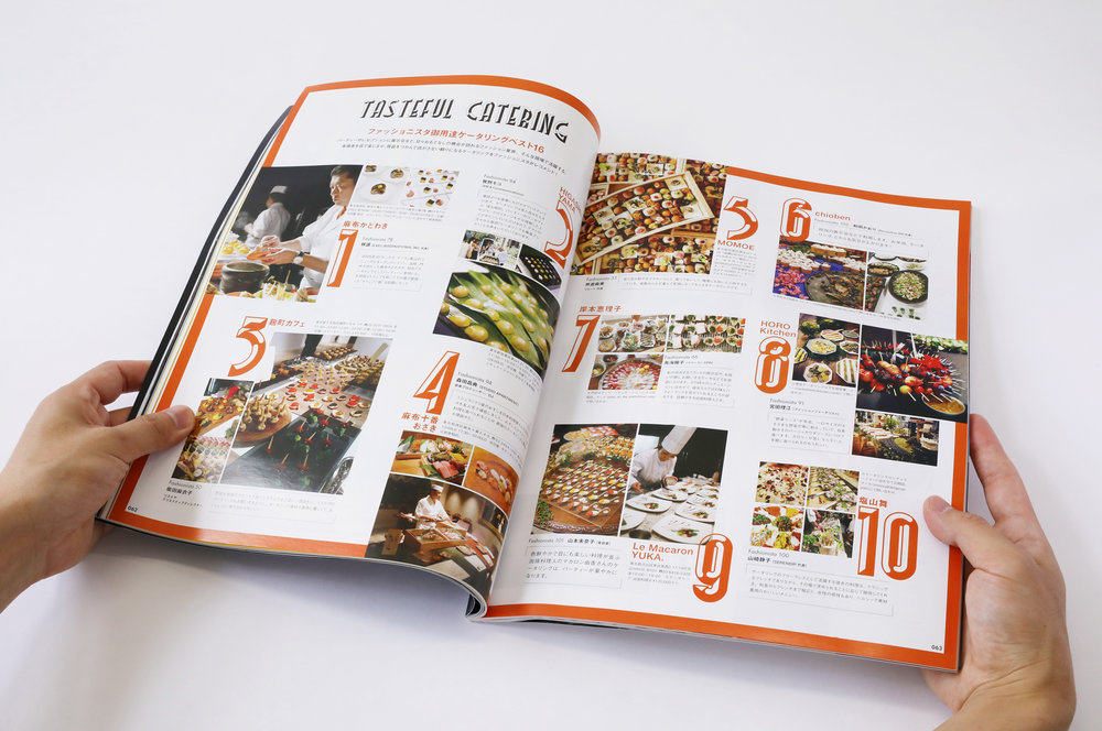 WWD_magazine43.jpg