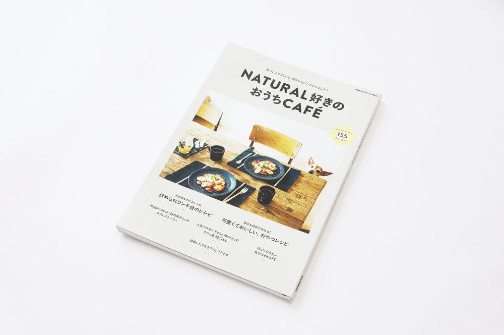 naturalcafe.jpg