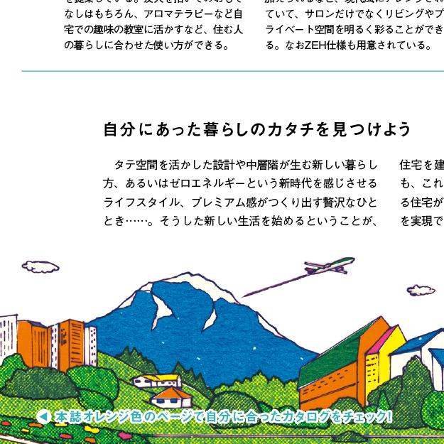 20181204_S_Housing_7.jpg