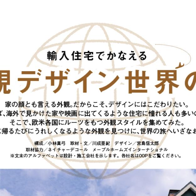 20181204_S_Housing_10.jpg