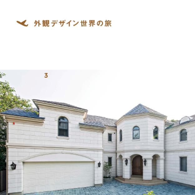 20181204_S_Housing_11.jpg