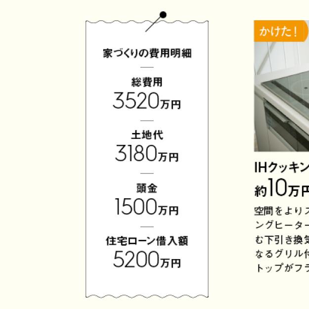 20181204_S_Housing_15.jpg
