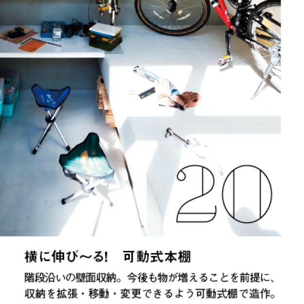 20181204_S_Housing_18.jpg