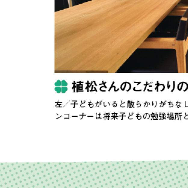 20181204_S_Housing_29.jpg