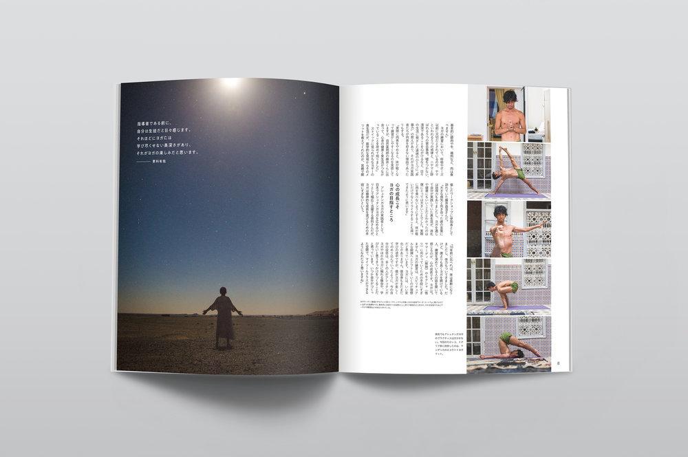 20181207_yoga_3.jpg