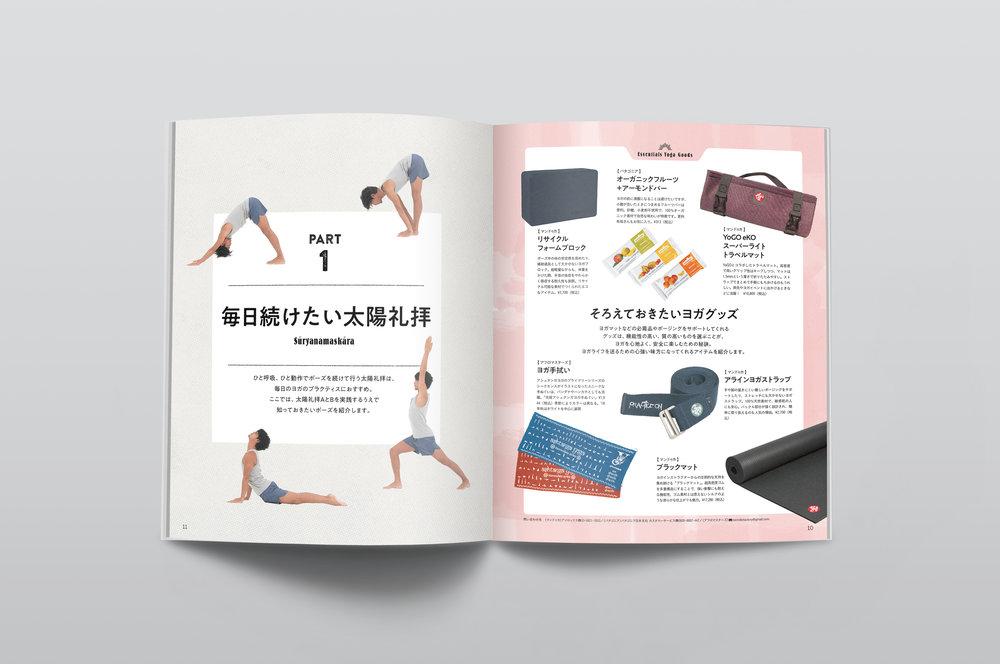 20181207_yoga_4.jpg
