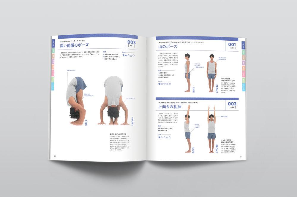 20181207_yoga_6.jpg