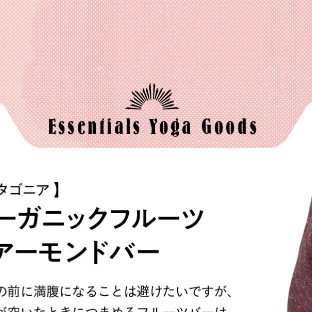 20181207_S_yoga_2.jpg