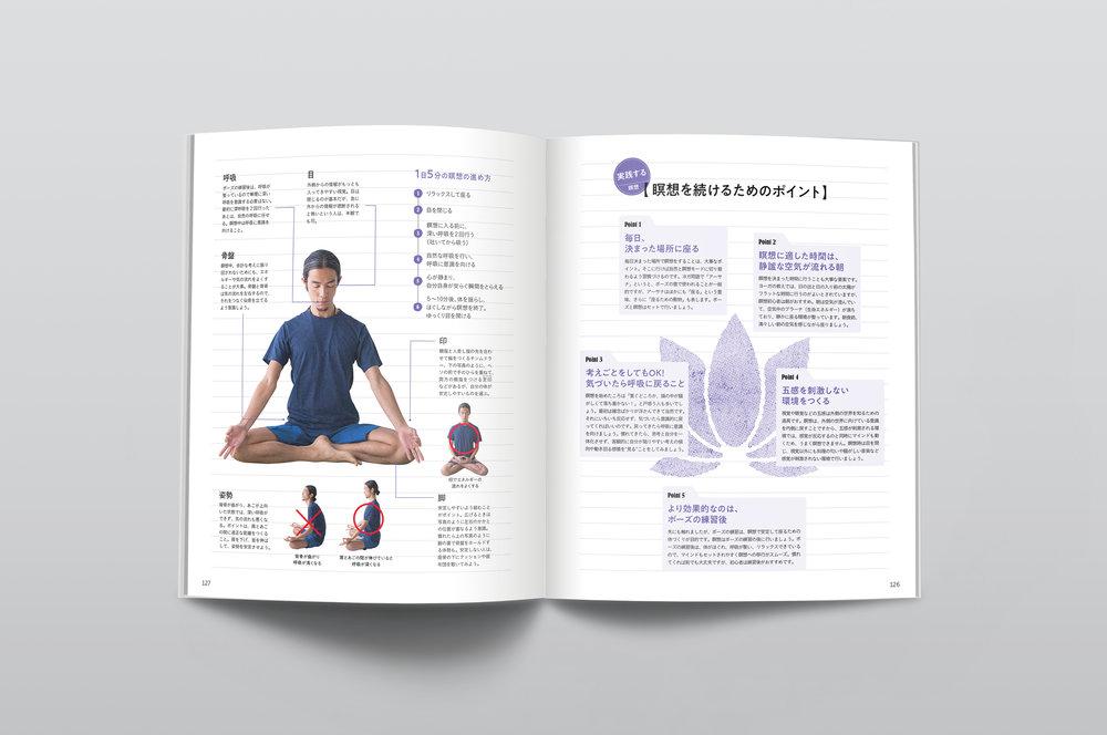20181207_yoga_+2.jpg