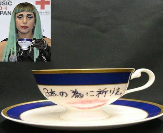 lady gaga teacup auction