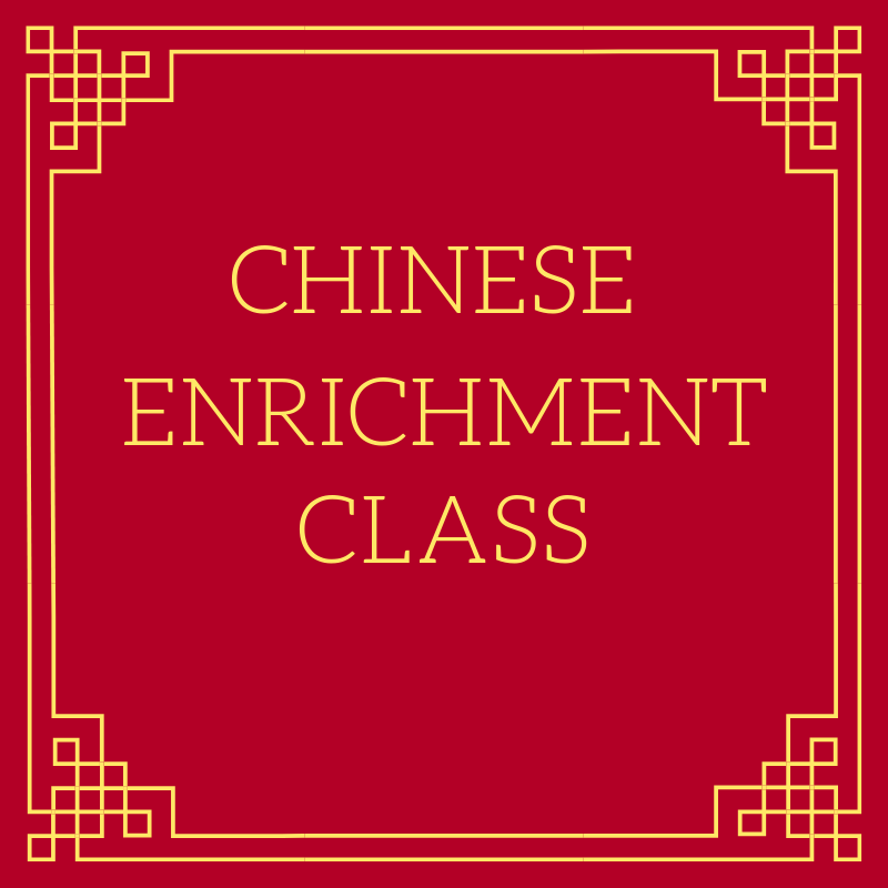 Chinese Enrichment Class (1).png