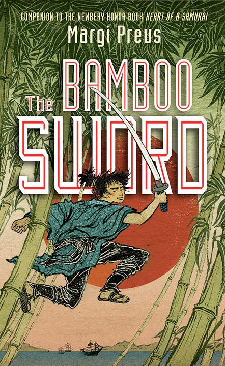 bamboo sword cover.jpg