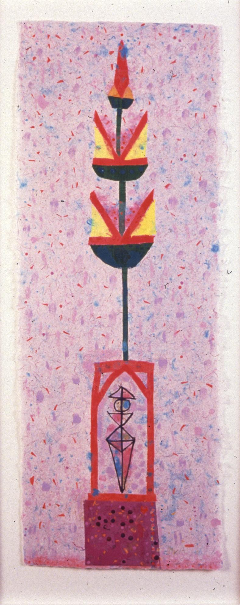 Kabbalah Figure