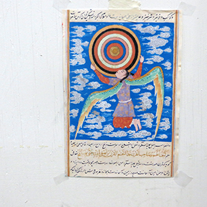Art Inspiration on my studio wall: The Angel Ruh Holding The Celestial Spheres, Persian Miniature Painting, circa 1550-1600,