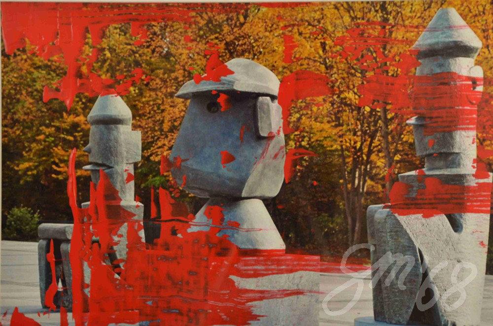 Max Ernst Skulptur - Lehrerkollegium für Totschläger | übermalte Fotographie