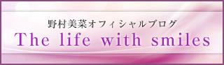 banner_blog170104.png