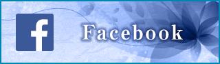 banner_facebook.png