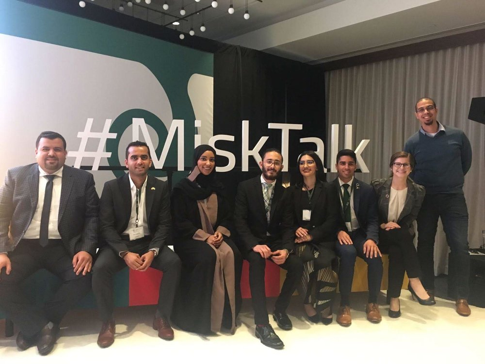 Invited to speak at the MiskTalk in Houston, Texas on the Saudi Crown Prince Mohammed bin Salman's American tour