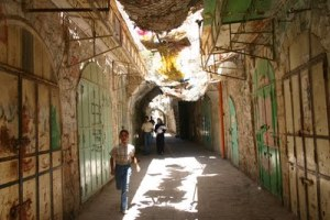 Hebron Old City