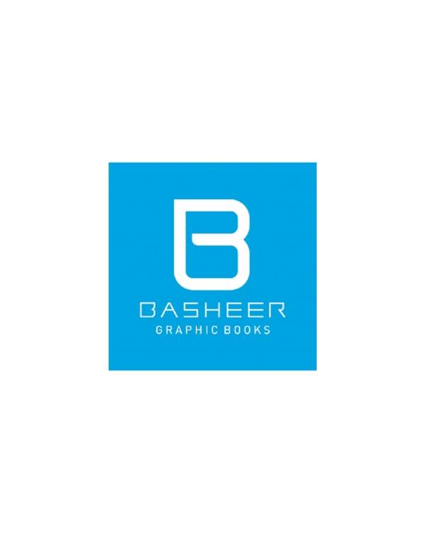 Street Superior Basheer 1.jpg