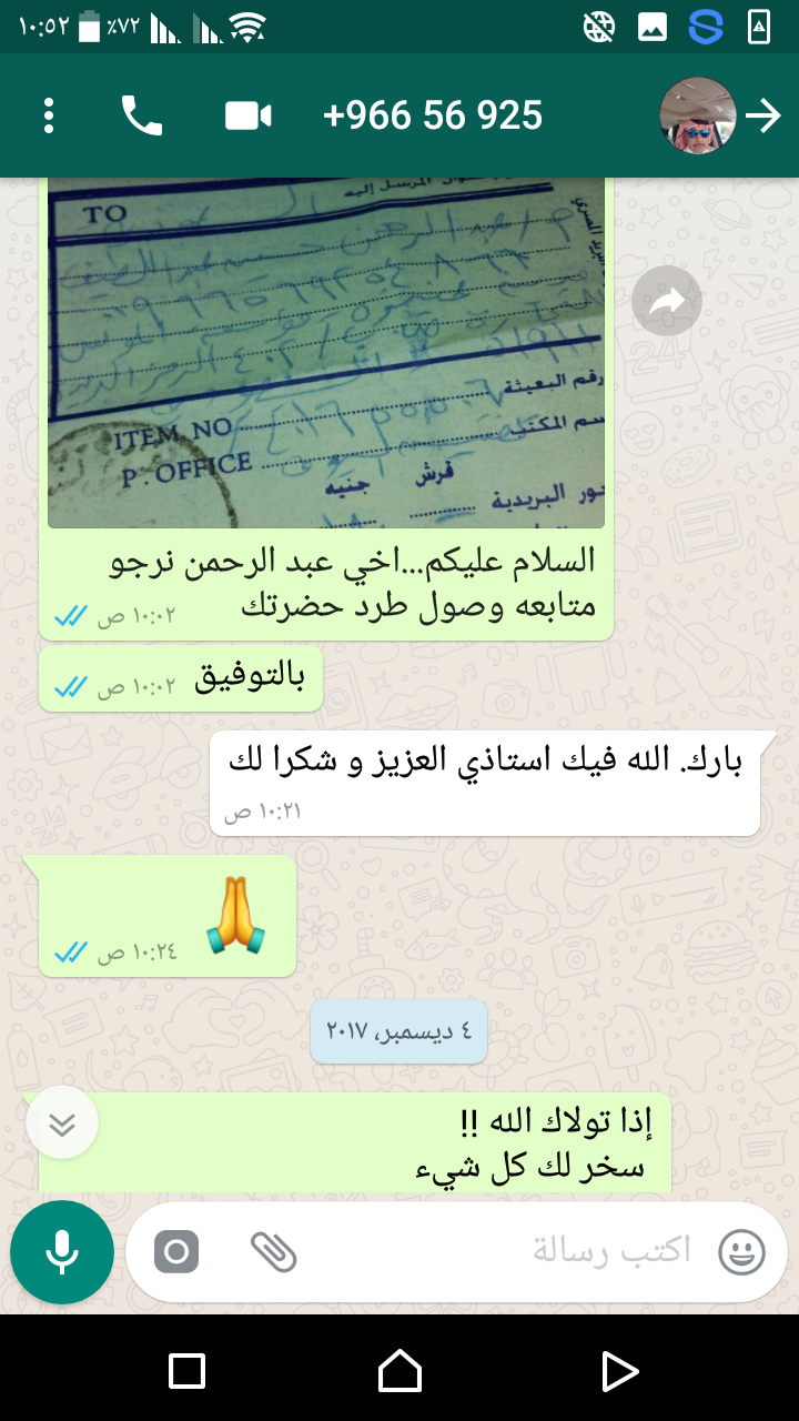 Screenshot_٢٠١٨١٠٢٠-١٠٥٢٥٥.png